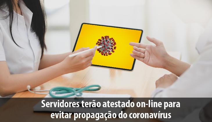 Servidores terão atestados on-line para evitar pro